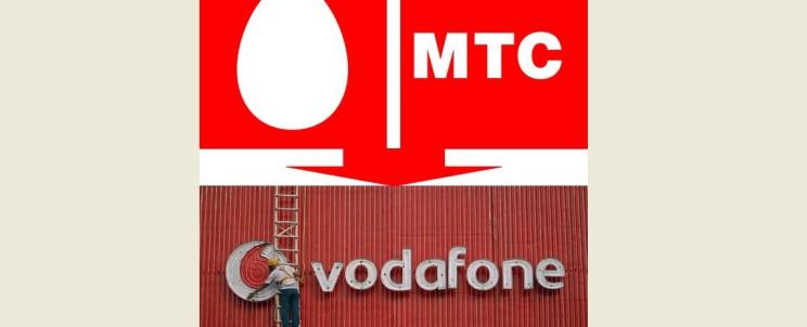 MTS Vodafon