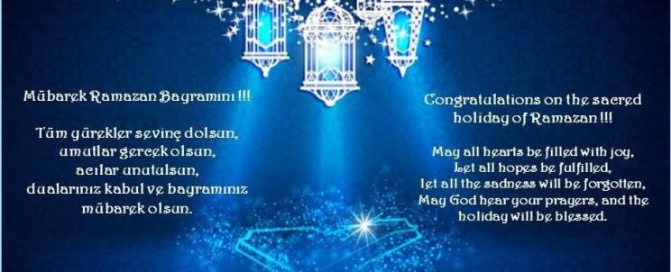 Ramazan Bayram