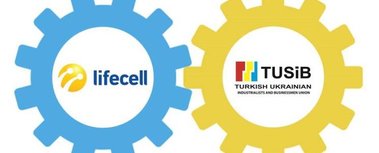 Новый Член ТУСИБ Lifecell