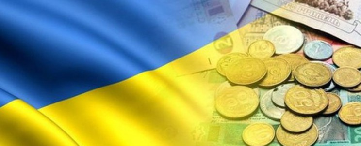 ukrayna ekonomisi