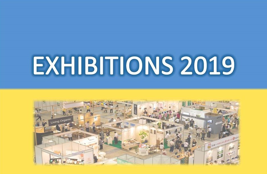 The list of exhibition and fair activity in Ukraine 2019 | TUSiB